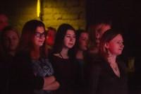 Концерт Александра Пушного, Фото: 14