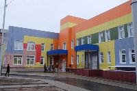 Открытие детского сада №34, 21.12.2015, Фото: 2