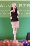 """Конкурс """"Мисс Студенчество Тульской области 2015"""", Фото: 66"""