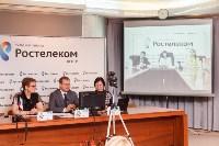 """""""Ростелеком"""" представил сервис """"Мультискрин""""., Фото: 23"""