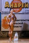 Чемпионат по бодибилдингу и бодифитнесу «Мистер и Мисс Тула - 2015», Фото: 140
