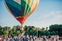 125-летие Центрального парка в Туле, Фото: 102