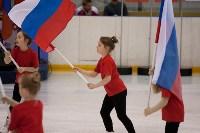 Хоккейный турнир EuroChemCup, Фото: 52