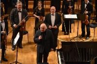 Оркестр Новомосковского музыкального колледжа выступил с концертом в Казани, Фото: 6