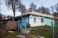 Город Липки: От передового шахтерского города до серого уездного населенного пункта, Фото: 63
