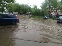 Лужа на улице Войкова, 24.05.2016, Фото: 4