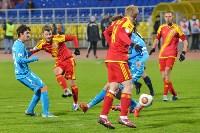«Арсенал» Тула - «Зенит-2» Санкт-Петербург - 2:1, Фото: 49