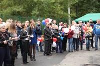 Открытие ледовой арены «Тропик»., Фото: 2