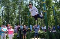 Соревнования по воркауту от ЛДПР, Фото: 35