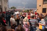 В Тулу прибыли 450 беженцев, Фото: 90