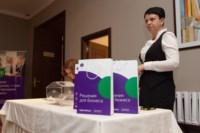 Сервисы от «МегаФон» помогут сделать бизнес эффективнее , Фото: 7