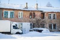 Ветхий дом в Донском, Фото: 3