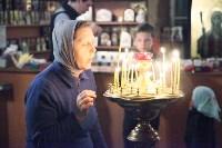 Пасхальная служба в Успенском кафедральном соборе. 11.04.2015, Фото: 26