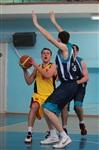 "Баскетбол ""Тула"" - ""Тула-ЩекиноАзот"", Фото: 35"