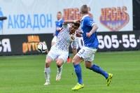 «Динамо» Москва - «Арсенал» Тула - 2:2., Фото: 40