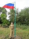 флаг лагеря поднят, Фото: 17