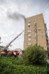 Пожар на проспекте Ленина, Фото: 10