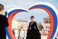 День города-2020 и 500-летие Тульского кремля: как это было? , Фото: 33