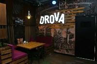 DROVA, гриль-бар, Фото: 6