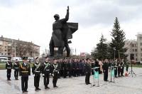 Вручение Знамени ФССП России тульскому Управлению, Фото: 5