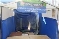 Серебровский рынок, Фото: 21