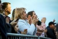 """Концерт группы """"А-Студио"""" на Казанской набережной, Фото: 16"""