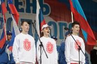 В Туле отметили День народного единства, Фото: 40