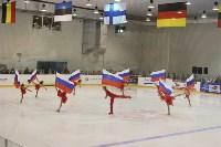 Международный детский хоккейный турнир EuroChem Cup 2017, Фото: 96