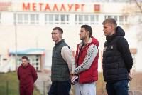 Турнир Льва Яшина в Туле, Фото: 24