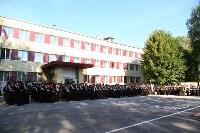 Принятие присяги в Первомайском кадестком корпусе, Фото: 65