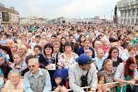 Дни Москвы в Туле, Фото: 24
