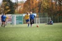Финал Кубка «Слободы» по мини-футболу 2014, Фото: 6