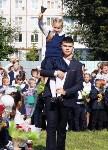 Открытие школьного стадиона в Донском, Фото: 9