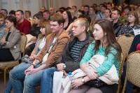 Встреча клуба «Лучших друзей «АВРОРЫ», Фото: 14