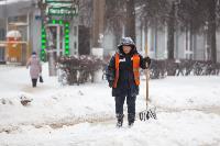 Снегопад в Туле 12 февраля, Фото: 6