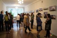Фотовыставка «Со стен кремлевских», Фото: 2