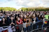 Чествование «Арсенала» в Центральном парке., Фото: 155
