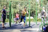 """Тренировка """"Тулицы"""" в парке, Фото: 50"""