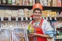 """Открытие магазина """"Тульский пряник"""", Фото: 14"""