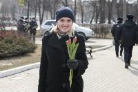 Полиция поздравила тулячек с 8 Марта, Фото: 10