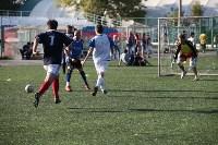 Четвертьфиналы Кубка Слободы по мини-футболу, Фото: 74