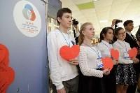 Алексей Дюмин: «Труд учителя должен быть престижным и уважаемым», Фото: 14