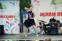 110 лет Комсомольскому парку, Фото: 19