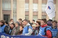 Митинг на площади Искусств, Фото: 19