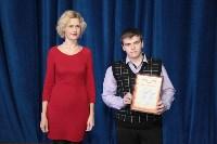 Тульским студентам вручили именные стипендии, Фото: 14