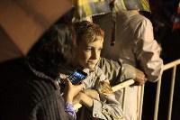 "Концерт ""Хора Турецкого"" на площади Ленина. 20 сентября 2015 года, Фото: 41"