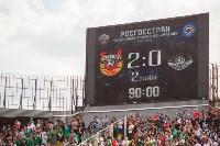 Арсенал-Локомотив 2:0, Фото: 221