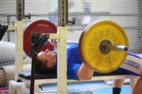 Торжественное открытие чемпионата и первенства России по классическому троеборью. 26 марта 2014, Фото: 16
