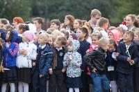 Показательные выступления ОМОН в тульской школе, Фото: 52
