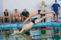 Плавание в Донском, Фото: 19